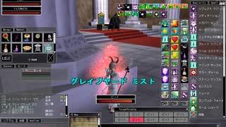 【MoE】 6人 儀式賢王(賢王) ヒラ視点 ビット釣り~ザハ倒すまでフル 【E鯖】 2020/4/5 (前編)