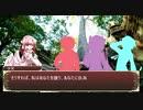 【ゆっくりTRPG】ポンコツ厨二病だらけのソードワールド2.0 0話【カルゾラルの魔動天使】