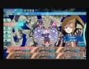 【世界樹の迷宮X】ショーグン5人で令嬢(夜)撃破