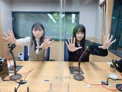 小澤亜李・長縄まりあのおざなり(2020年4