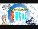 【3/23~3/29】だいたい3分で分かる先週の葵ちゃん【週刊富士葵#26】