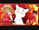 【東方MMD物語】東方獣戦記 第9話「壊れた部屋」_ニコニコ版【ゆっくり劇場×ポケモン】