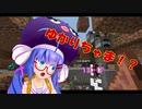 【Minecraft】音街ウナのマルチぼっち #6 VOICEROID実況