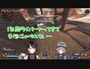 【にじさんじ】陰キャを極めた結果APEXでチャンピオンになった瀬戸美夜子+おまけ