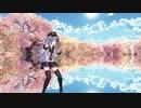 黒柚式 第六駆逐隊 響 で『桜色タイムカプセル』