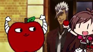 ついにやまがたのりんごによって新たなる