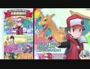 【初見】ポケモンマスターズをメイっぱい実況! Part33