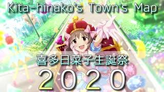 Kita-hinako's Town's Map