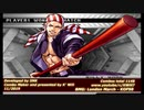 KOF 2002  BILLY / ビリー・カーン Combos Collection HD #40