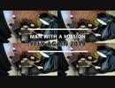 【MAN WITH A MISSION/マンウィズ】「FLY AGAIN 2019」ドラム 叩いてみた(Drum Cover)MWAM オオカミ