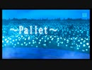 【Project DIVA F2nd】Palette【エディットPV】