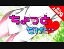 【ASMR】(男性向け)朝からせがんでくるデレカノと過ごす甘々な時間(甘えん坊)(僕ッ子)(シチュボ)(イヤホン推奨)(japaneseASMR)