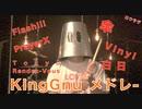 King Gnu ドラムメドレー