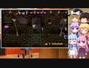 【VOICEROID実況】葵ちゃんに○○で縛りプレイをしてもらいたい #6【爆ボンバーマン2】