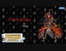 Cha0s:Judge / Maple 【第三回CHUNITHMオリジナル楽曲コンテ...