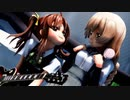 【MMD】Don't Tell Me You Love Me【NightRanger】