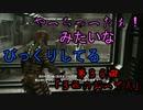 アイザックのわくわく★宇宙船探検 第36話【DeadSpace1実況】