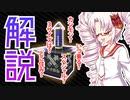 【ついなちゃん実況】ついなは対成すケルビナー #8【Splatoon2】