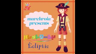 艶めかしきコロプス【パレットワールド~Ecliptic~】