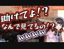 【7DtD】初絡みにしてスバルの扱いを理解しすぎている姫森ルーナ