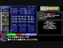 ヘビ貿易 アイアンクラッシュRTA 16分33秒96