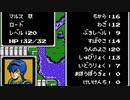 【初見実況】ファイアーエムブレム 暗黒竜と光の剣【第九章】-2