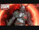 【PC】Doom Eternal をやる Part 13【初見】
