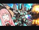 あと99秒で爆発する妹の為に、エクバ2の楽な戦い方解説【EXVS2】