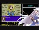 ぬし釣りアドベンチャー カイトの冒険 ストーリー&図鑑完成RTA 4時間21分28.6秒 pa...