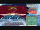 【実況】世界樹の迷宮X タイムシフト Part66-2【初見】