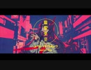 幽霊東京 / Ayase ((愛を込めて))歌ってみた - 郁音 雫