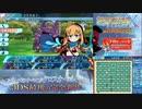 【実況】世界樹の迷宮X タイムシフト Part66-3【初見】