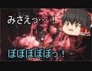 【バイオハザードRE3】#3 スーパーサバイバーが地獄から脱出しゅる!【ゆっくり実況】
