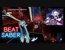 【Beat Saber】Angel of Darkness(Nightcore)
