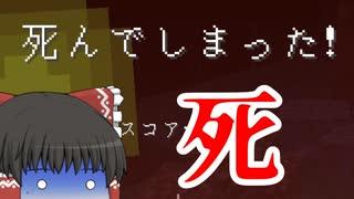 【BTW】~死~鬼畜MODの世界で生き残れ!第9苦【ゆっくり実況】【マインクラフト】