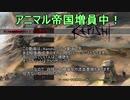 [Kenshi] アニマル帝国を作ろう!! 第3話 [ゆっくりボイス]