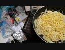 石油ストーブの上でスパゲッティを作る岩倉サンタ