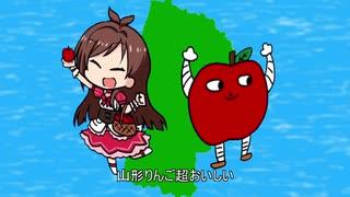 分け合うんごのうた