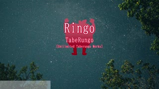 Ringo Stardust