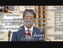 【コメ有り】安倍総理 緊急事態宣言/小池百合子 記者会見【むらまこミラー】