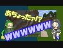 【minecraft】万利休のマイクラ奮闘記 ~Part1~