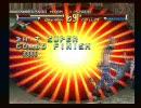 【実写格闘ゲーム】ストリートファイター サワダでプレイ 2/3【切腹】