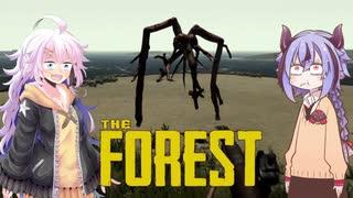 【The Forest】ガバイバーあかりが森でガ