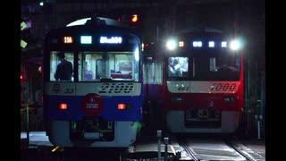横浜→品川