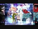 mugen/Sword  Shield Part3