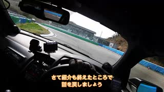 日本の軽自動車なめんな! S660でサーキ