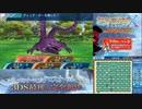 【実況】世界樹の迷宮X タイムシフト Part66-4【初見】