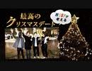 【M.S.S Project】Holy Soul Party 2019 【大阪】幕間映像!