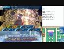 【実況】世界樹の迷宮X タイムシフト Part66-6【初見】