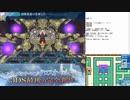 【実況】世界樹の迷宮X タイムシフト Part66-7【初見】
